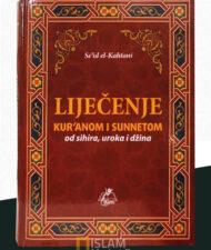 Liječenje Kur'anom i sunnetom od sihira, uroka i džina
