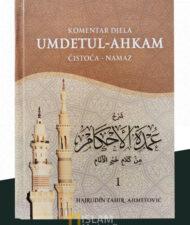 Komentar djela: Umdetul-ahkam 1.tom