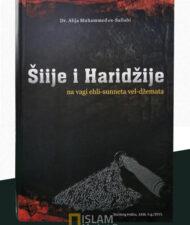 Šije i Haridžije na vagi ehli-sunneta vel-džemata
