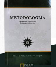 Metodologija prihvatanja i dokazivanja šerijatskim tekstovima