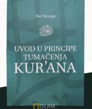 Uvod u principe tumačenja Kur'ana