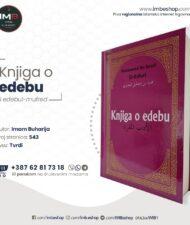 El Edebul Mufred – Knjiga o edebu