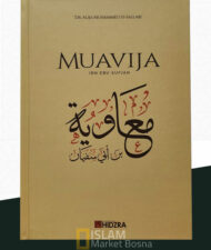 Muavija b. Ebu Sufjan