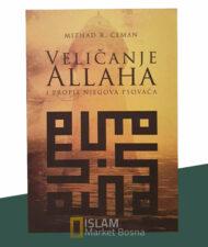 Veličanje Allaha i propis njegova psovača