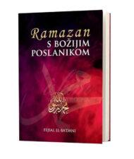 Ramazan s Božijim Poslanikom