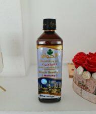 Mallaky sirijsko čurekotovo ulje