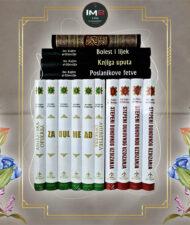 Set kapitalnih djela Ibn Kajjima plus poklon Mushaf