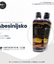 Abesinijsko čurekotovo ulje
